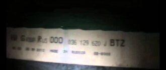Замена воздушного фильтра на Skoda Octavia