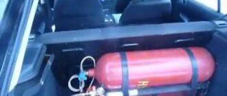 Установка газобаллонного оборудования метан на Skoda Fabia