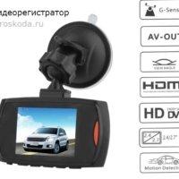 Купить видеорегистратор G30L
