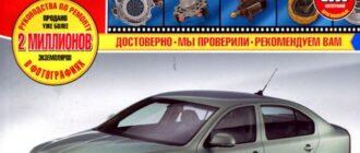 Skoda Oktavia A5 (2004-2009) руководство по ремонту пошагово с фотографиями