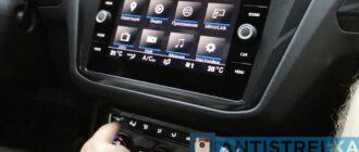 Новый Андроид бокс VW Tiguan Passat Golf Teramont Skoda Kodiaq