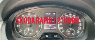 Какой расход топлива Шкода Рапид 1.2 tsi turbo бензин