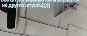 Прокладка кабеля под обшивкой потолка в Skoda Roomster