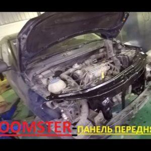 Монтаж передней панели skoda PRAKTIK-ROOMSTER