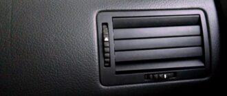 Не открываются шторки дефлектора Skoda Octavia